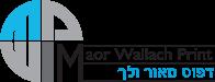 בית דפוס בירושלים – מאור וולך